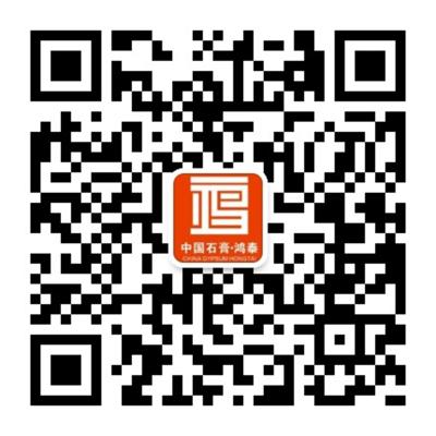 河南省鸿泰vwin德赢官方首页业有限公司